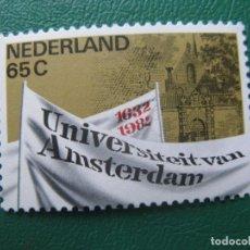 Sellos: HOLANDA, 1982, 350 ANIV. DE LA UNIVERSIDAD DE AMSTERDAM, YVERT 1171. Lote 245548180