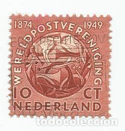 SELLO USADO DE PAISES BAJOS DE 1949- 75 ANIVERSARIO UPU- YVERT 528- VALOR 10 CENTIMO HOLANDES (Sellos - Extranjero - Europa - Holanda)