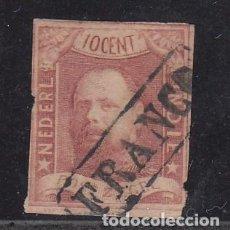 Sellos: INDIA HOLANDESA ..1 MARGENES IRREGULARES USADA,. Lote 257296670