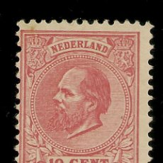 Sellos: HOLANDA YVERT 21* MH CTS. ROSÉ GUILLERMO III 1872/1888 NL366. Lote 261696780