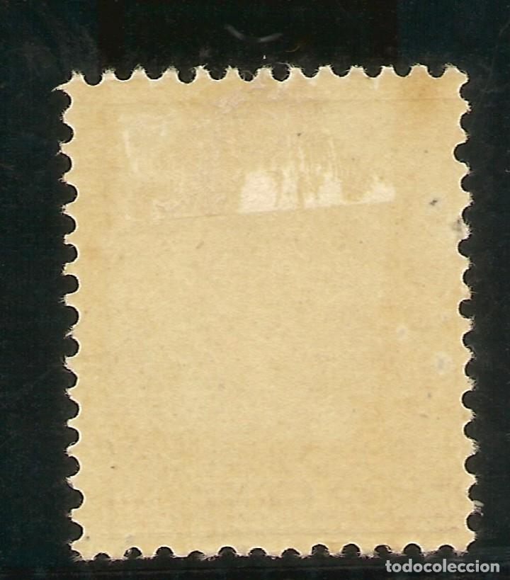 Sellos: HOLANDA YVERT 21* Mh Cts. Rosé Guillermo III 1872/1888 NL366 - Foto 2 - 261696780