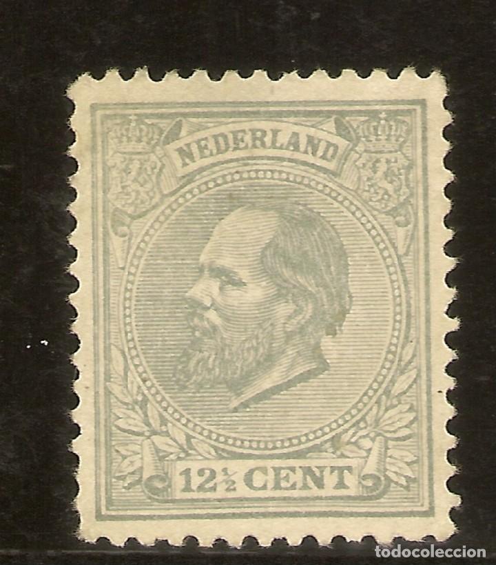 HOLANDA YVERT 22 (*) MNG 10 CTS ROSA GUILLERMO III 1872/1888 NL714 (Sellos - Extranjero - Europa - Holanda)