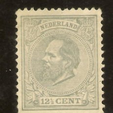 Sellos: HOLANDA YVERT 22 (*) MNG 10 CTS ROSA GUILLERMO III 1872/1888 NL714. Lote 261985360