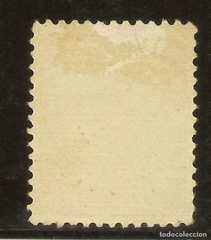 Sellos: HOLANDA YVERT 22 (*) Mng 10 Cts Rosa Guillermo III 1872/1888 NL714 - Foto 2 - 261985360