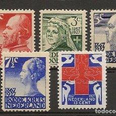Sellos: HOLANDA YVERT 190/194 */ (*) SERIE COMPLETA 5 VALORES 1927 NL1581. Lote 262849175