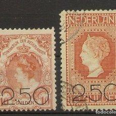 Sellos: HOLANDA YVERT 96/97 */ (º) SERIE COMPLETA 2 VALORES 1920 NL1605. Lote 262854345