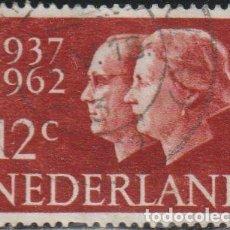 Sellos: HOLANDA 1955 SCOTT 389 SELLO º REINA JULIANA Y PRINCIPE BERNHARD MICHEL 772 YVERT 745 NEDERLAND STAM. Lote 267502519