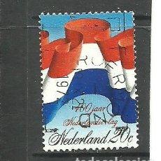 Sellos: HOLANDA 1972 - YVERT NRO. 963 - USADO -. Lote 269249698