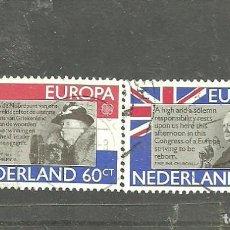 Sellos: HOLANDA 1980 - YVERT NRO. 1138-39 - USADO -. Lote 269249923