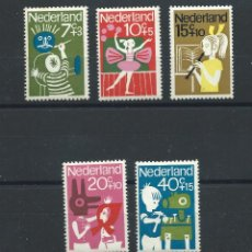 Sellos: PAYS BAS N°804/08** (MNH) 1964 - ENFANTS DÉSHÉRITÉS ET INFIRMES. Lote 278855698