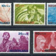 Sellos: PAYS BAS N°839/43** (MNH) 1966 - ŒUVRES DE BIENFAISANCES. Lote 278866248