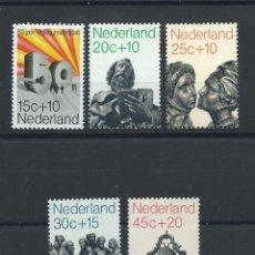 Sellos: PAYS BAS N°927/31** (MNH) 1971 - FONDATION DES UNIVERSITÉS POPULAIRES. Lote 278867388