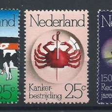 Sellos: PAYS BAS N°1003/05** (MNH) 1974 - ANNIVERSAIRES (I) DIVERS. Lote 287974878
