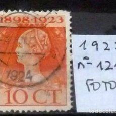 Sellos: SELLOS HOLANDA 1923 - FOTO 190 - Nº 121 IVERT , USADO. Lote 293313803