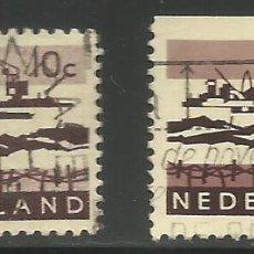 Sellos: HOLANDA / PAÍSES BAJOS - 1963 - 2 SELLOS DE TRABAJO DE DELTA, 1 ARRIBA CORTADO, 1 NORMAL - USADOS. Lote 295812748