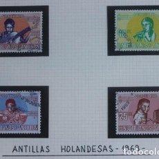 Sellos: ANTILLAS HOLANDESAS AÑO 1969. MUSICA PRO INFANCIA. Lote 296881408