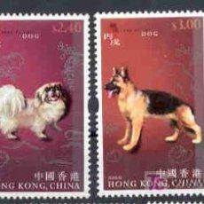 Sellos: HONG KONG 2006.- AÑO CHINO DEL PERRO.- RAZAS DE PERROS. Lote 3163659