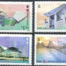 Sellos: HONG KONG. Nº 833/6, GRANDES CONSTRUCCIONES. SELLOS NUEVOS CON GOMA ORIGINAL. Lote 4620370