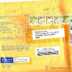 Sellos: SOBRE CIRCULADO CON SELLOS DE AVES (14/05/08). Lote 8794780