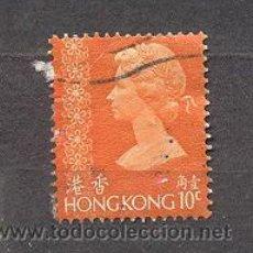 Sellos: HONG KONG, USADO. Lote 19946964