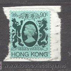 Sellos: HONG KONG. Lote 20909456