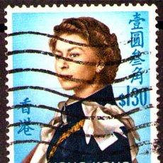 Sellos: LOTE SELLO GRAN BRETAÑA / INGLATERRA / HONG KONG (AHORRA GASTOS COMPRANDO MAS SELLOS. Lote 22762109