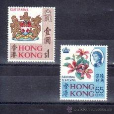 Sellos: HONG KONG 236/7 SIN CHARNELA, FLORES, ESCUDO, . Lote 25264595