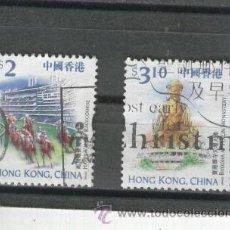 Sellos: SELLOS. HONG KONG.MODERNOS. . Lote 26156770
