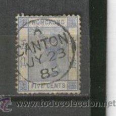 Sellos: SELLOS.CHINA.HONG-KONG.MATASELLO CANTON.NUMERO 37.AÑO 1885. INVIERTA EN CHINA.ALTA REVALORIZACION.. Lote 30067954