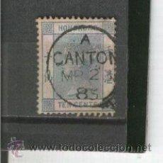 Sellos: SELLOS CHINA.HONG-KONG MATASELLO CANTON NUMERO 40.AÑO 1885. INVIERTA EN CHINA SELLO. Lote 30068041