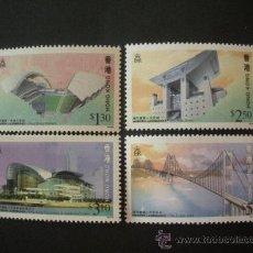 Sellos: HONG KONG 1997 IVERT 834/7 *** ARQUITECTURA MODERNA DE HONG KONG - PUENTES. Lote 30665167