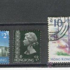 Sellos: CHINA HONG-KONG SELLOS MODERNOS. DESTACA 10 $. Lote 35379638