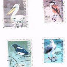Selos: SELLOS RECIENTES USADOS DE HONG KONG. Lote 35574971
