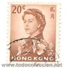 Sellos: 2-HONGK197. SELLO USADO HONG KONG. YVERT Nº 197. REINA DE INGLATERRA. Lote 42256357