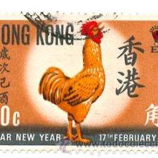 Sellos: 2-HONGK240. SELLO USADO HONG KONG. YVERT Nº 240. AÑO LUNAR. GALLO. Lote 42256478