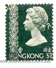 2-HONGK274. SELLO USADO HONG KONG YVERT Nº 274. REINA DE INGLATERRA (Sellos - Extranjero - Asia - Hong Kong)