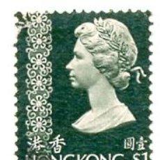 Sellos: 2-HONGK274. SELLO USADO HONG KONG YVERT Nº 274. REINA DE INGLATERRA. Lote 42259503