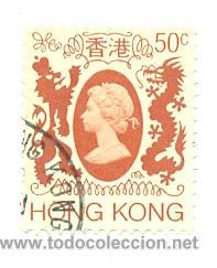 2-HONGK385. SELLO USADO HONG KONG. YVERT Nº 385. REINA DE INGLATERRA (Sellos - Extranjero - Asia - Hong Kong)