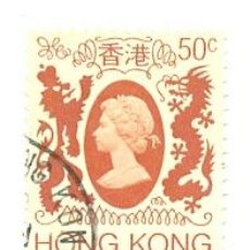 Sellos: 2-HONGK385. SELLO USADO HONG KONG. YVERT Nº 385. REINA DE INGLATERRA. Lote 42259577