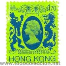 Sellos: 2-HONGK460. SELLO USADO HONG KONG. YVERT Nº 460. REINA DE INGLATERRA. Lote 42259777