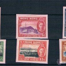 Sellos: HONG KONG. IVERT 161/66*. VALOR 60 EUROS. Lote 44298520