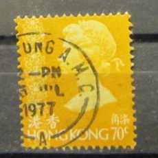 Sellos: HONG KONG 70 C. Lote 46055899