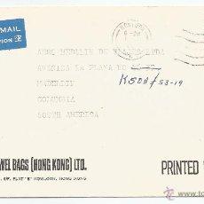 Sellos: 1981 - CORREO AÉREO DE KOWLOON A BOGOTA - HONG KONG. Lote 50144859