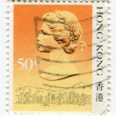 Sellos: HONG KONG 1987. QUEEN ELIZABETH II. Lote 50632890
