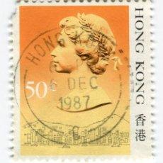 Sellos: HONG KONG 1987. QUEEN ELIZABETH II. Lote 50632899