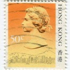 Sellos: HONG KONG 1987. QUEEN ELIZABETH II. Lote 50632907