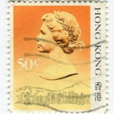 Sellos: HONG KONG 1987. QUEEN ELIZABETH II. Lote 50632910