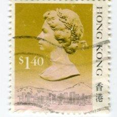 Sellos: HONG KONG. QUEEN ELIZABETH II. Lote 50632920