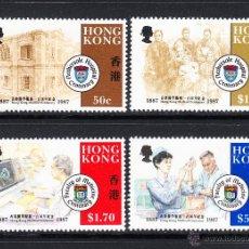 Sellos: HONG KONG 514/17** - AÑO 1987 - CENTENARIO DEL HOSPITAL NETHERSOLE Y DE LA FACULTAD DE MEDICINA. Lote 54070155