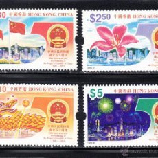 Sellos: HONG KONG 904/07** - AÑO 1999 - 50º ANIVERSARIO DE LA REPÚBLICA POPULAR CHINA. Lote 202499405